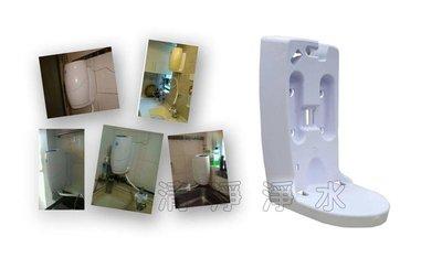 【清淨淨水店】安麗AMWAY益之源專用掛架/益之源伴侶/非原廠,香港製造,售價250元。