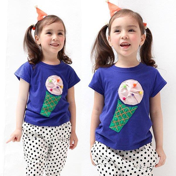 【班比納精品童裝】可愛立體甜筒冰淇淋上衣-藍【BD150608010】