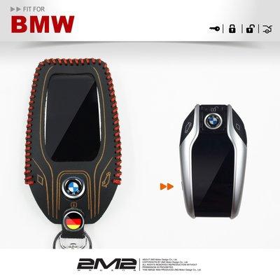 【2M2】2015-17 BMW G1...