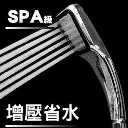 【TRENY直營】SPA級加壓大方型蓮蓬頭 300孔 增壓省水 水壓救星 飯店 宿舍 1355