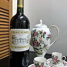 Chateau dauzac 2002 1500ml