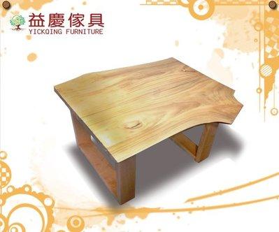 【大熊傢俱】原木茶几 原木桌 方桌 實木茶几 實木矮桌 風化原木茶几 矮茶几 泡茶桌 閱讀桌 咖啡桌