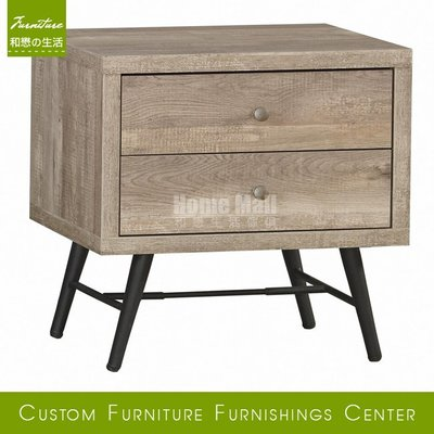 HOME MALL和懋傢俱~科瑞工業風床頭櫃 $2550 (雙北市免運費)