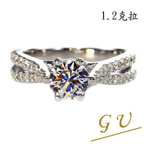 【GU鑽石】A05銀飾品結婚戒指生日禮物訂婚戒指  GresUnic Apromiz  1.2克拉鑽戒