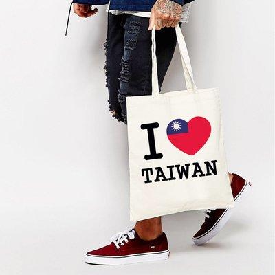 I Love Taiwan-Flag帆布袋男女式文艺环保购物袋单肩手提包袋-米白色 台湾宝岛国旗中文汉字 特价$399