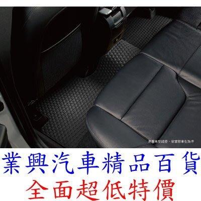 MERCEDES-BENZ A Class W176 2013-18 卡固三角紋 平面汽車踏墊 耐磨耐用 防水易洗 (RW13EB)