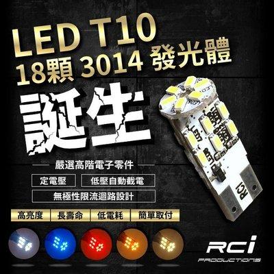 RC HID T10 LED 小燈 室內燈 kuga juke cv9 forester focus crv4 (D)