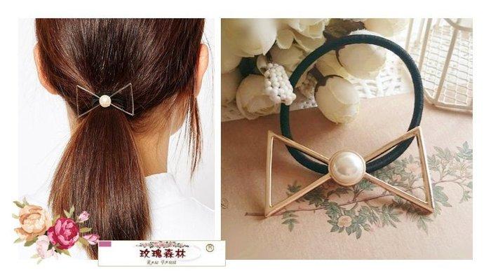 玫瑰森林-- ☆°*美麗嚴選~ 歐美風時尚甜美 金色珍珠 縷空蝴蝶 髮繩/ 髮束(特)