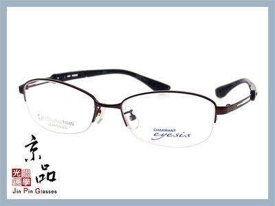 【CHARMANT】eyesis R&R系列 XV24430 WI 酒紅色 黑色 日本 鈦金屬眼鏡 JPG 京品眼鏡