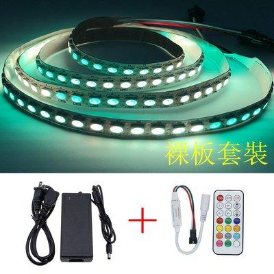 裸板幻彩燈帶 LED室內居燈帶 配5V低壓電源帶控制器電源 RGB 5050幻彩單點單控燈帶 WS2812B高亮燈帶