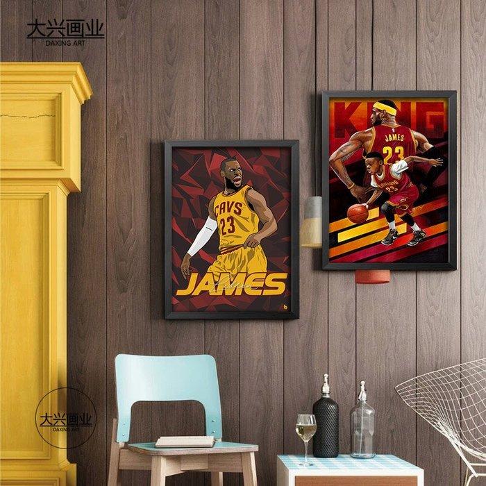 詹姆斯海報掛畫NBA籃球明星裝飾畫臥室壁畫牆畫騎士熱火LBJ勒布朗(多款可選)