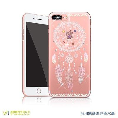 【WT 威騰國際】WT® iPhone7 / iPhone8 (4.7) 施華洛世奇水晶 奢華 彩鑽保護殼 -【捕夢網】