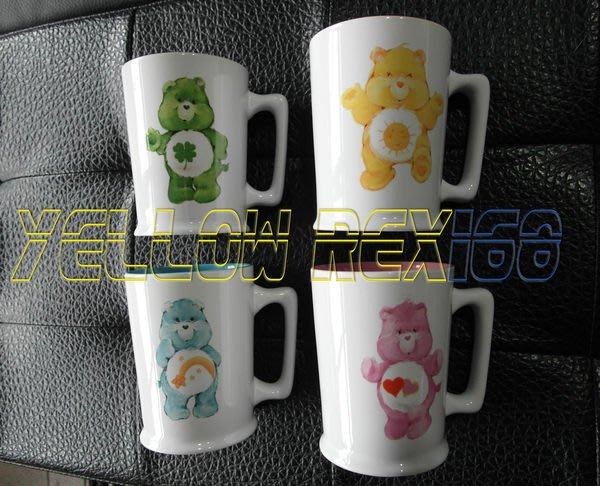 全家☆Care Bears 熊系 馬克杯☆綠色150 郵寄掛號230 取貨 210