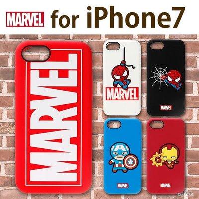 尼德斯Nydus 日本正版 迪士尼 Marvel 鋼鐵人 蜘蛛人 美國隊長 矽膠軟殼 手機殼 4.7吋 iPhone7