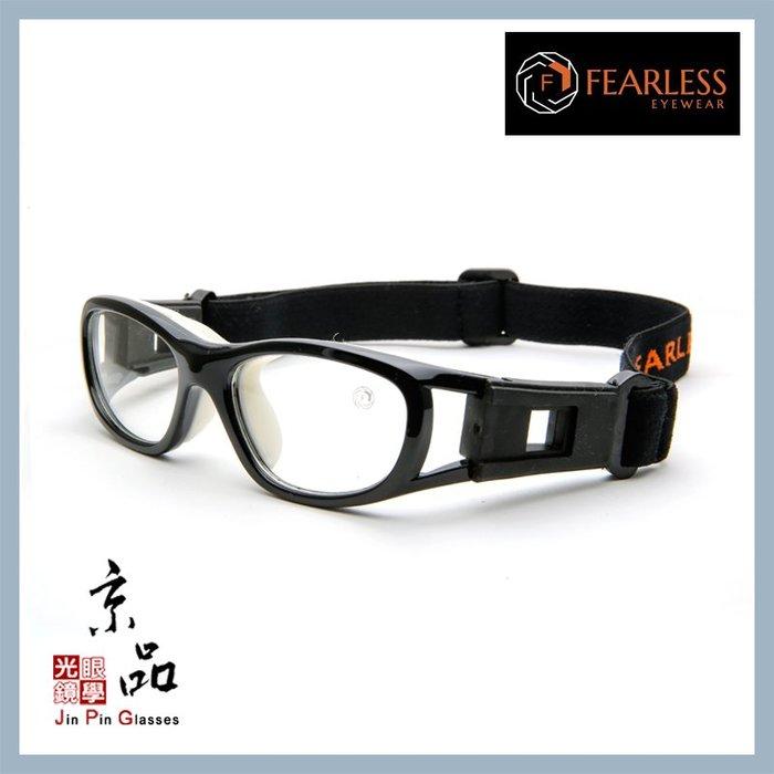 【FEARLESS】CURRY 30 經典黑 運動眼鏡 可配度數用 耐撞 籃球眼鏡 生存 極限運動 JPG 京品眼鏡