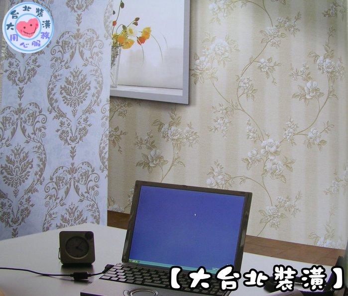 【大台北裝潢】KU國產現貨壁紙* 折光花藤(4色) 每支360元
