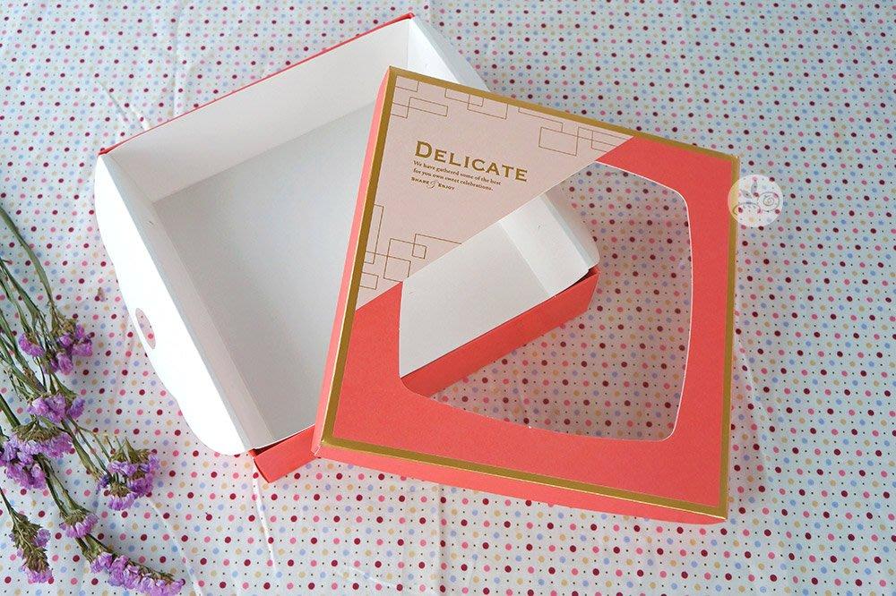 8吋開窗派盒_閃折_莓紅(空盒)_CS9-1-8◎8吋.開窗.蛋糕.派.甜點.包裝.起士盒.派盒.蛋糕盒