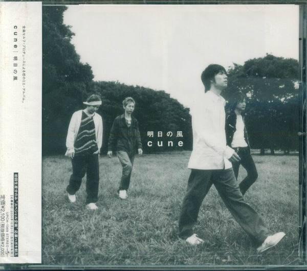 (日版全新未拆) cune  3張專輯一起賣 明日的風 + Nanairo Smile + BEST 1999-2004