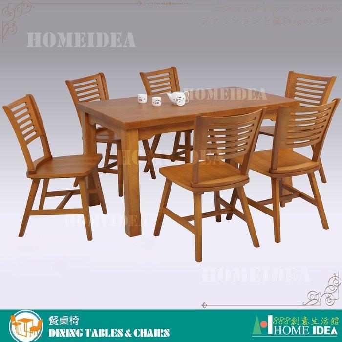 『888創意生活館』022-T800S巴克180柚木色西餐桌$11,500元(17-1餐廳專用餐桌餐椅caf)台南家具