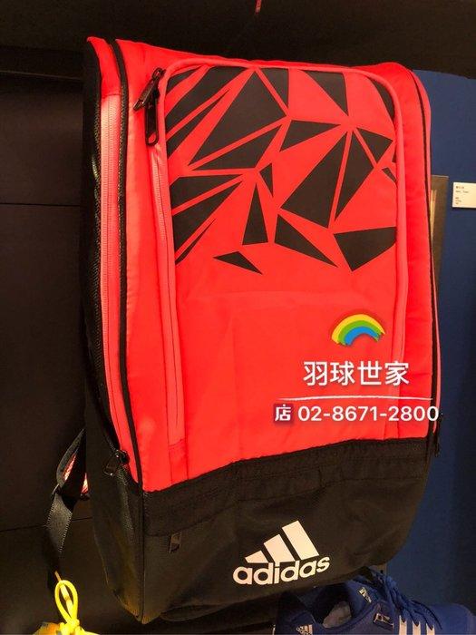 ◇ 羽球世家◇【拍包】愛迪達 adidas 羽球專用後背包BG-110511 黑橘 獨立置鞋袋 限量版