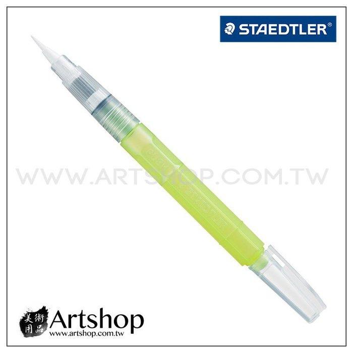 【Artshop美術用品】德國 STAEDTLER 施德樓 94903 日本色鉛專用水筆 (小)