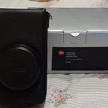 Leica X1  棕色真皮皮套 18709