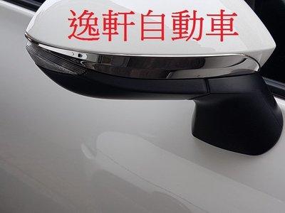 (逸轩自动车)丰田 2016-2017 SIENTA 专用 直销日本套件 后视镜饰条 上饰条 白铁不锈钢 #304 2P