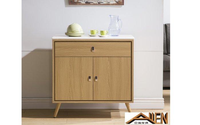 亞倫傢俱*艾奈爾立體木紋2.7尺石面碗盤櫃