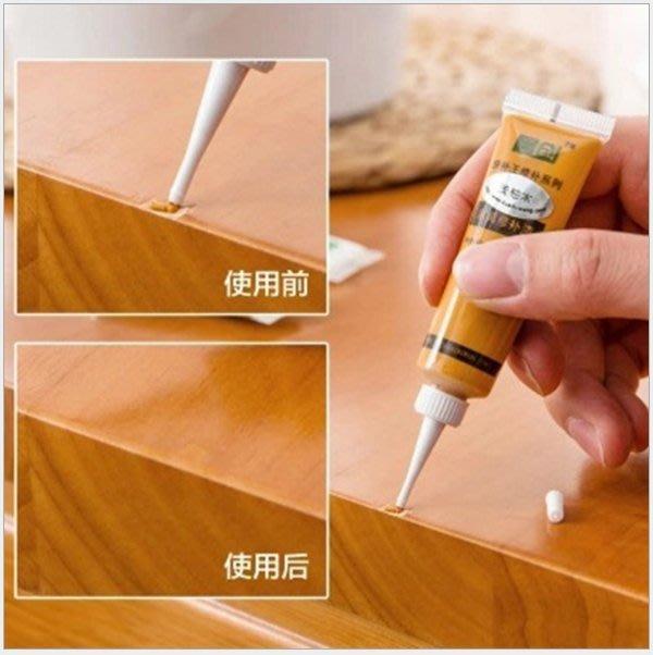 【家具修補漆】修補膏 補漆膠 補漆筆 修補漆 家俱掉漆  補色木門 地板 坑洞 劃痕 塗鴉 修復