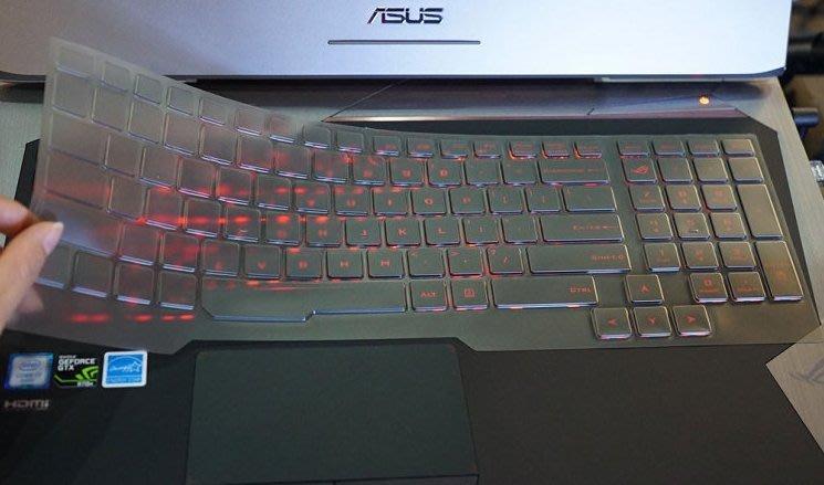 """*蝶飛*華碩ASUS ROG G752VM 鍵盤膜ASUS ROG 17.3"""" G752VM鍵盤保護膜"""