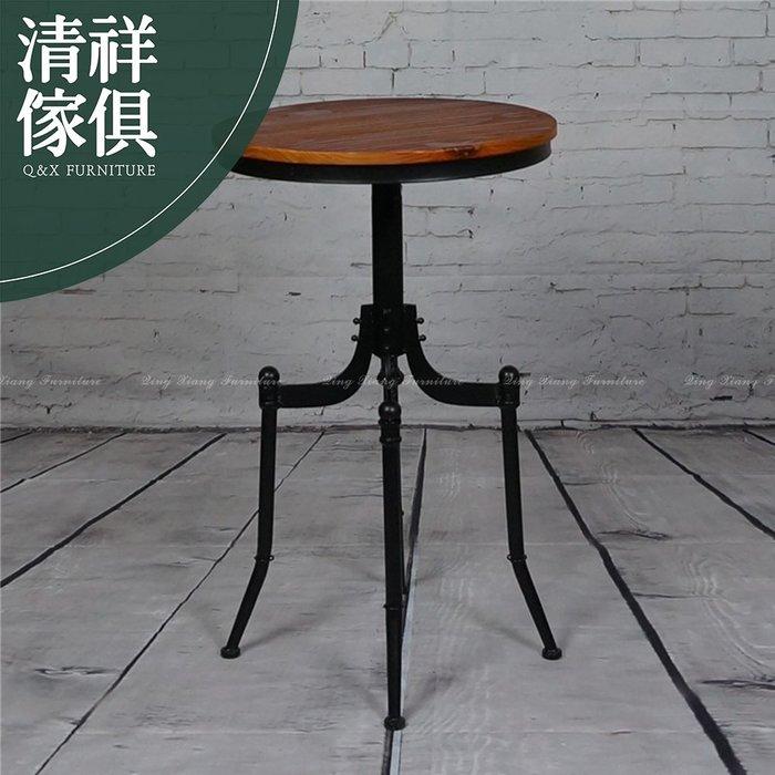【新竹清祥傢俱】LLT-05LT09-美式工業風吧檯桌 吧檯桌 客廳 工業風 置物 收納 報紙雜誌