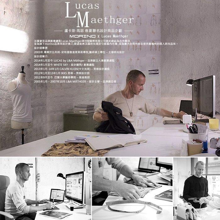 MORINOxLUCAS設計師聯名-經典緹花運動平口褲/四角褲(超值4入組)免運