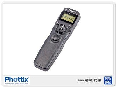 ☆閃新☆Phottix Taimi 定時快門線 fon N-C-S 18300(公司貨)