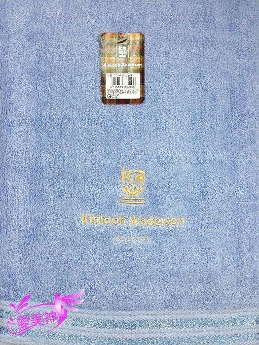 【B合併商品】SK3010正版 KA 金安德森素色緞條繡花浴巾 浴巾 大浴巾 台灣製 $250