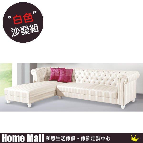 HOME MALL~赫斯L型白皮沙發全組(左)(另有黑皮) $21300 (雙北市免運費)4F