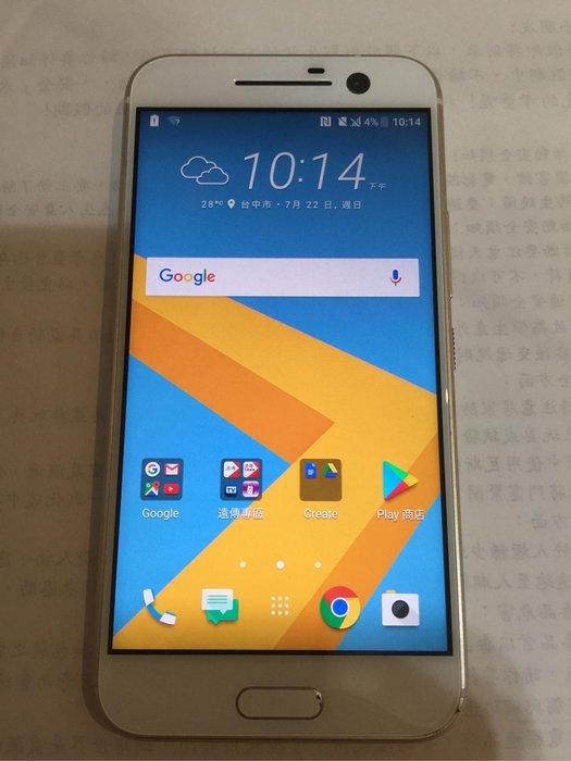 HTC 10 HTC 10 evo 32G m10f 4G 1600萬畫素 5.5吋 八核心