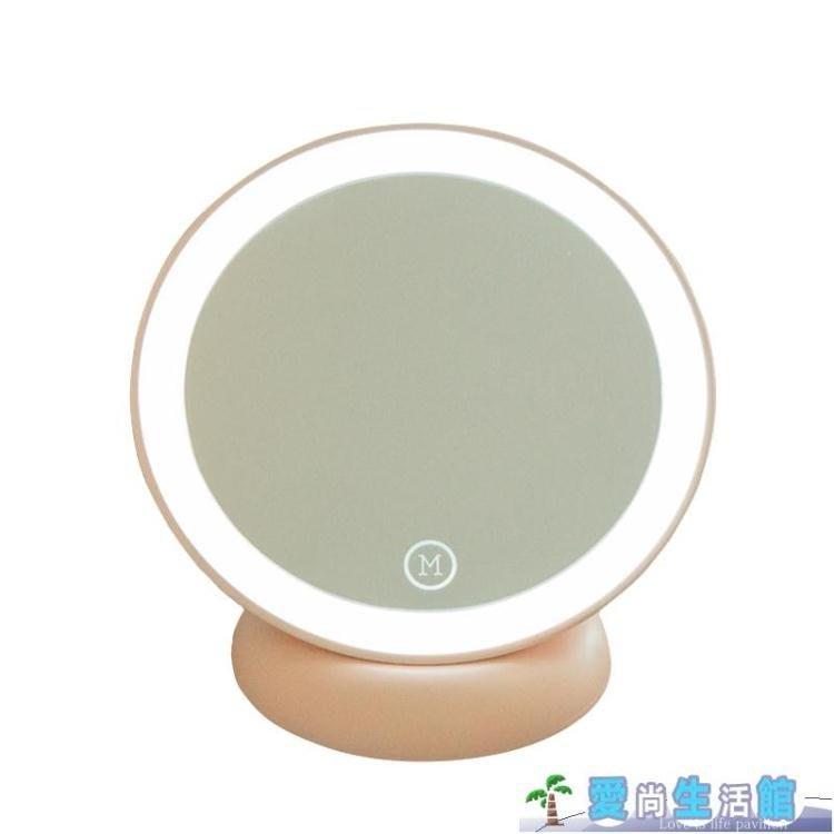 臺式便攜LED帶燈壁掛公主對面化妝鏡AQ3778