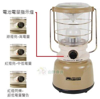 【山野賣客】RHINO 犀牛LED復古大營燈 1000流明 登山 露營 手電筒 L-900