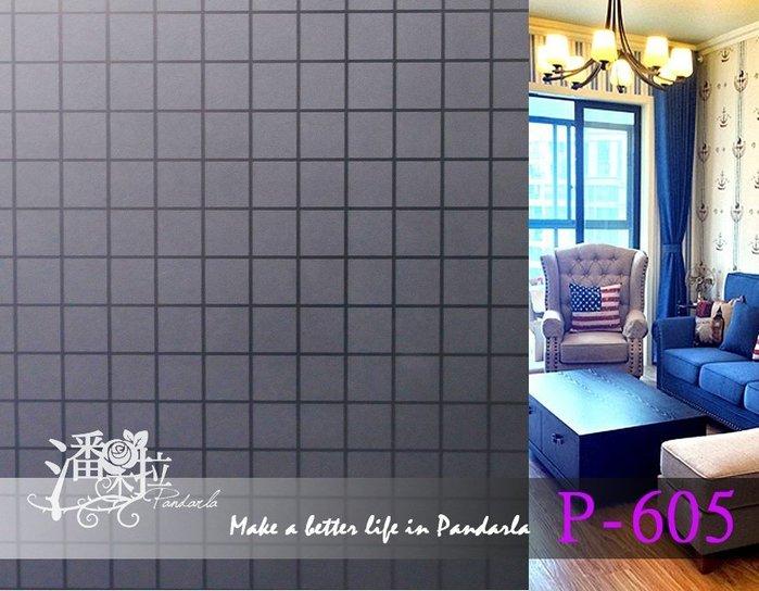 [潘朵拉時尚館] P-605高品質特厚霧黑玻璃貼紙 窗貼 居家隔熱紙 防碎裂霧面毛玻璃 壁紙 窗花貼紙 窗簾