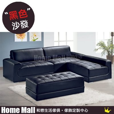HOME MALL~寶萊805型半牛皮沙發(2+2人) $28300 (雙北市免運費)4F