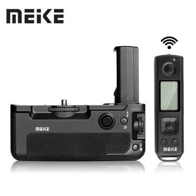@佳鑫相機@(全新)MEIKE美科 MK-A9 Pro專業垂直多功能電池手把for SONY A9、A7R3、A7III