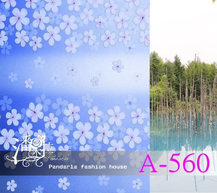 [潘朵拉時尚館]A560無膠靜電玻璃  窗花 隔熱紙 霧面毛玻璃 壁紙 窗花貼紙 窗簾  玻璃窗貼