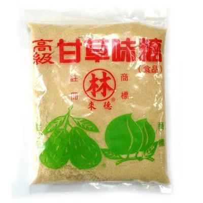 林來德高級甘草糖(食品) 甘草味糖  醃漬芭樂 500公克/120元【全健健康生活館】