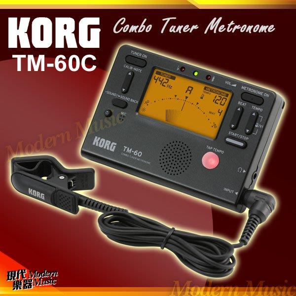 【現代樂器】日本KORG TM-60C 綜合型多功能調音器+節拍器 黑色款 附調音夾 吉他提琴小號等弦樂器管樂器皆適用