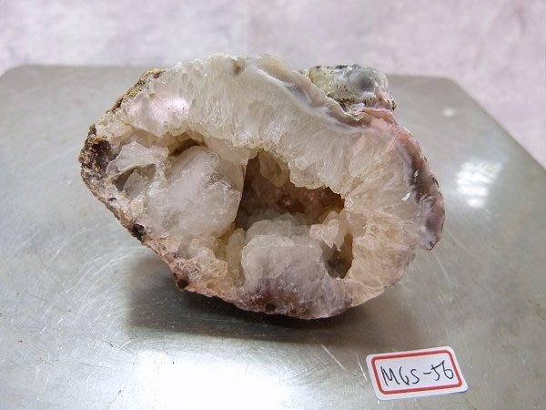 ☆寶峻晶石☆特價~單邊 迷你瑪瑙晶洞 / 雷公蛋 MGS-56