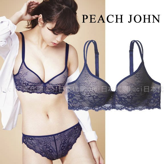Work Bra Peach John 銷量百萬 質感蕾絲花邊 內衣 豐胸 胸罩 小嶋陽菜 LUCI代購 1011208