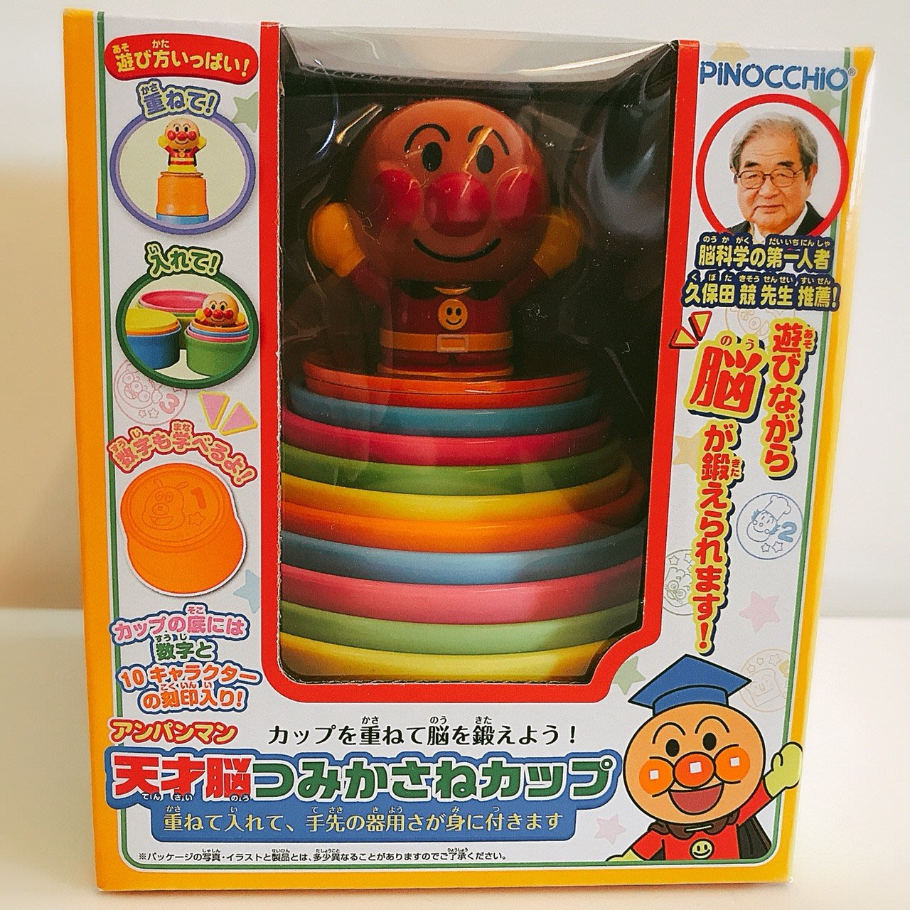 嬰幼兒玩具 麵包超人 疊疊樂 益智遊戲 日本原裝