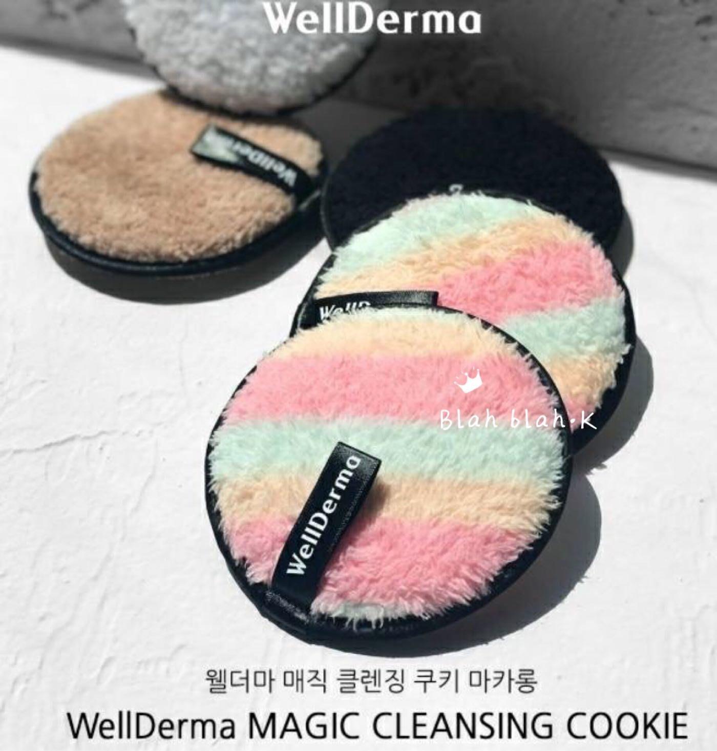 韓國 WellDerma 夢蝸 鍺元素 魔法卸妝餅 馬卡龍卸妝粉撲 彩虹 卸妝粉撲 單入 韓國空運