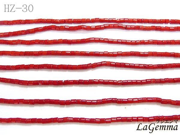 ☆寶峻晶石☆特價190元/條~DIY串珠 海竹珊瑚 紅色短管狀珠 獨創飾品/手鍊/項鍊 HZ-30 長度約40cm