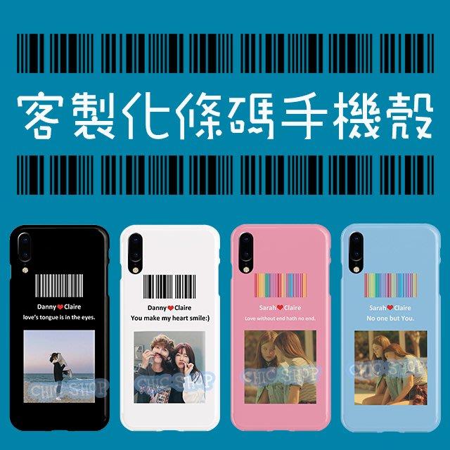 條碼 客製化 手機殼 情侶 SONY XZ XA ULTRA XA1 XP X Z5 Z3 華碩 Zenfone 4 3